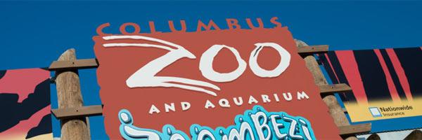 Зоопарк и аквариум Коламбуса — Самые большие зоопарки мира