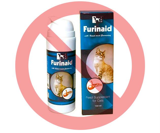 Противопоказаний для препарата фуринайд не выявлено