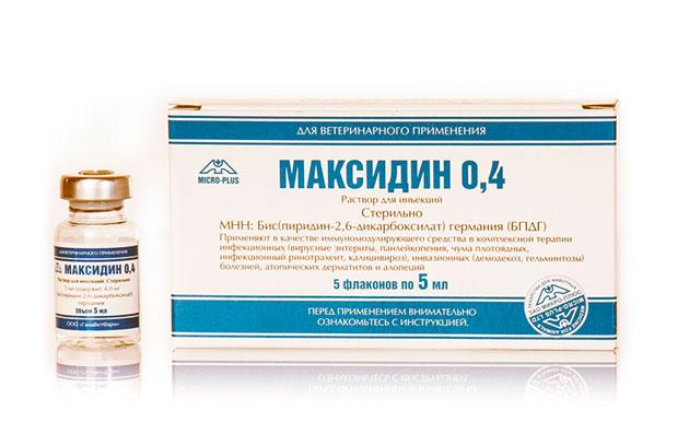 Перед применением максидина рекомендуется ознакомиться с инструкцией