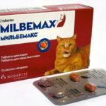 Мильбемакс для кошек