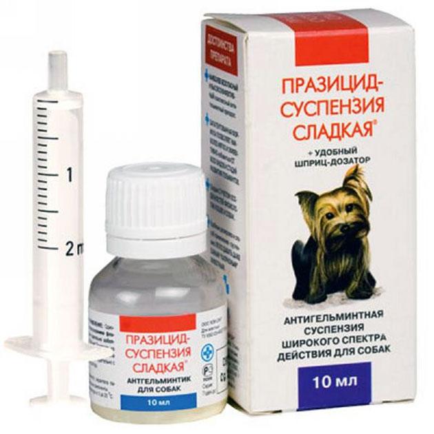 При соблюдение пирантела согласно инструкции — побочные эффекты маловероятны