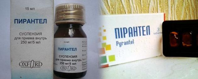 Препарат Пирантел выпускается в двух видах – суспензии и таблеток