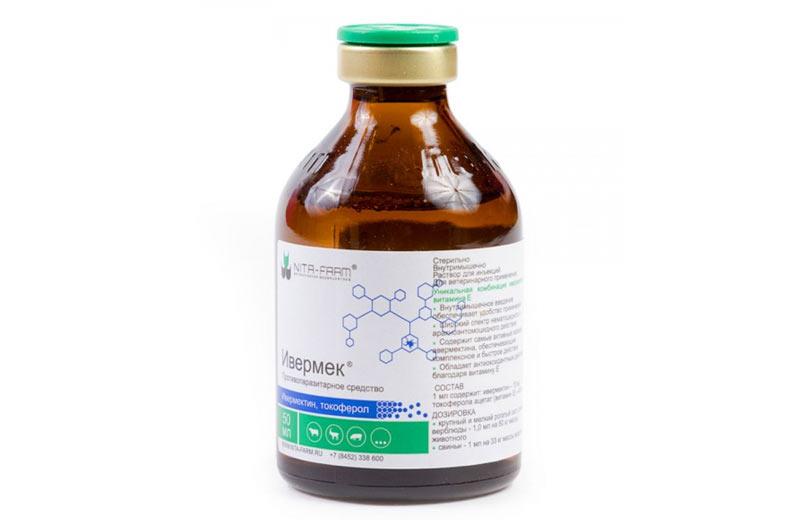 Ивермек - ветеринарный препарат
