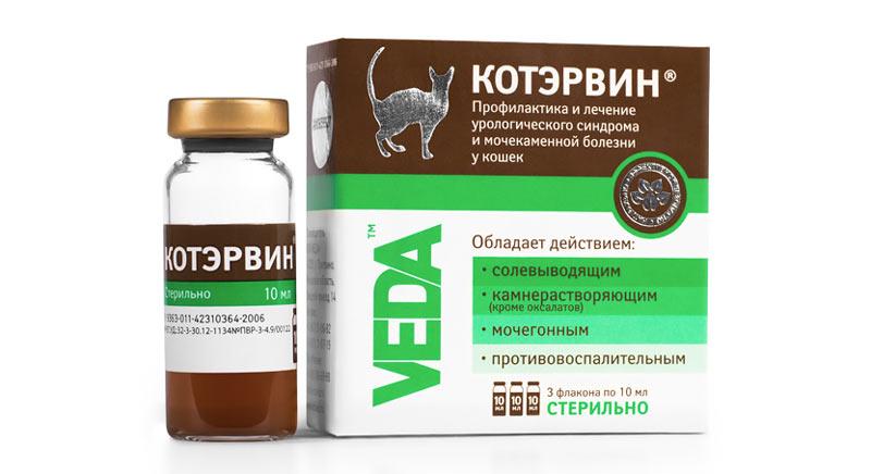 КотЭрвин для домашних питомцев отличается мягким диуретическим эффектом, обладает камнерастворяющими и солевыводящими свойствами